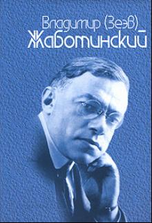 Если в полемике о евреях и русской литературе чуковский и жаботинский находились, можно сказать